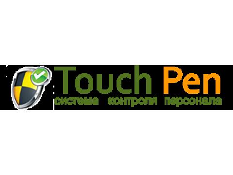 TouchPen - система контроля за действиями персонала.