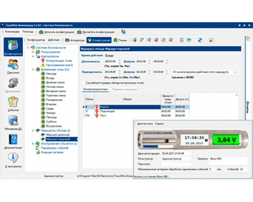 Программное обеспечение TouchPen Коммандер v3.X
