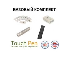 TouchPen Kit БАЗОВЫЙ-10
